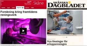 SVT_SDB